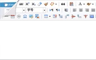 教你如何配置百度编辑器ueditor