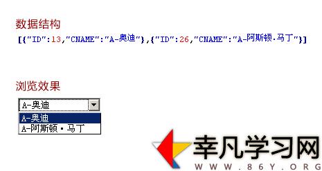 利用雅虎YQL解决跨域获取JSON问题