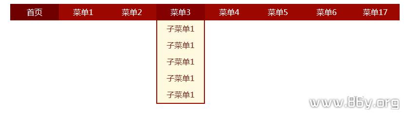 会移动的JQ导航菜单