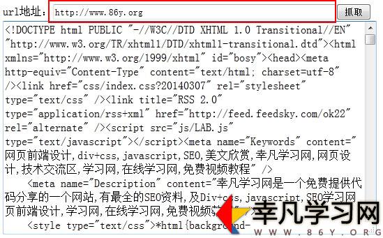 c#net如何抓取gzip及其它页面防止乱码