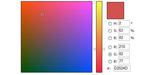 11个JavaScript颜色选择器插件