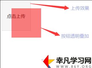 解决input file按钮要点击两次才弹出选择文件窗口