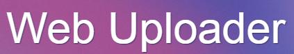 上传控件 WebUploader 判断有没有上传成功