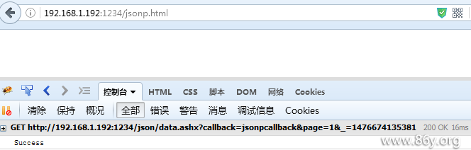 jsonp数据格式及实例展示附源码-幸凡学习网