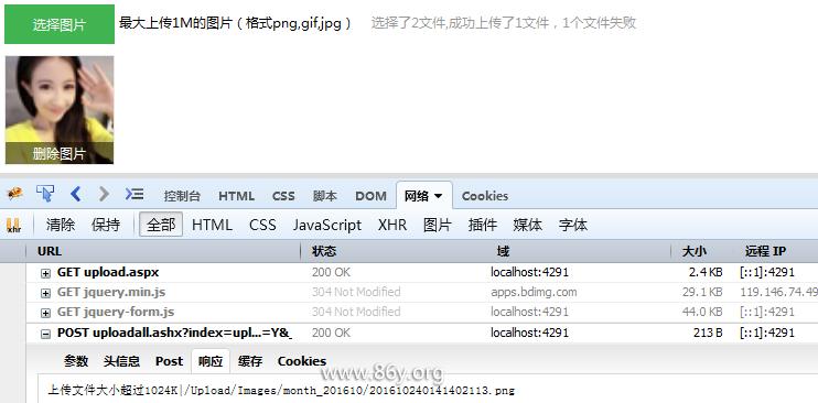 html5上传多个文件并添加水印(附源代码下载)