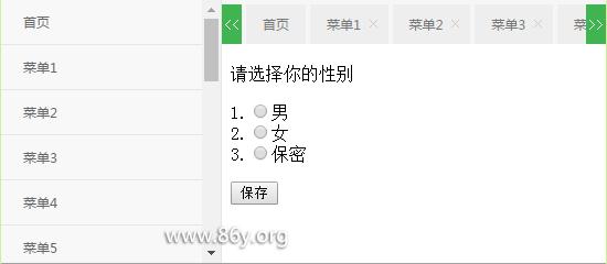 jquery左右滚动的tab选项卡效果(附源代码下载)
