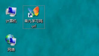 .net 保存url快捷方式到桌面源码