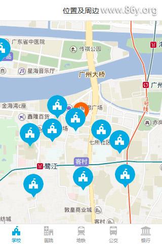 百度地图  js 检索屏幕区域 周边信息
