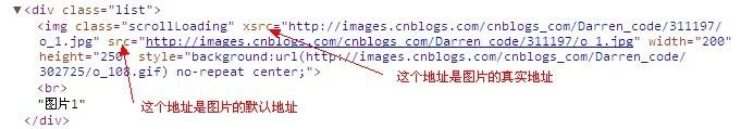 JavaScript 实现页面滚动图片加载(no JQ)