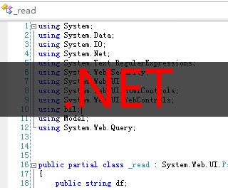 .net操作XML【查、增、改、删】实例源代码下载