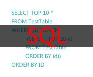 常用的 SQL Server 存储过程 实例
